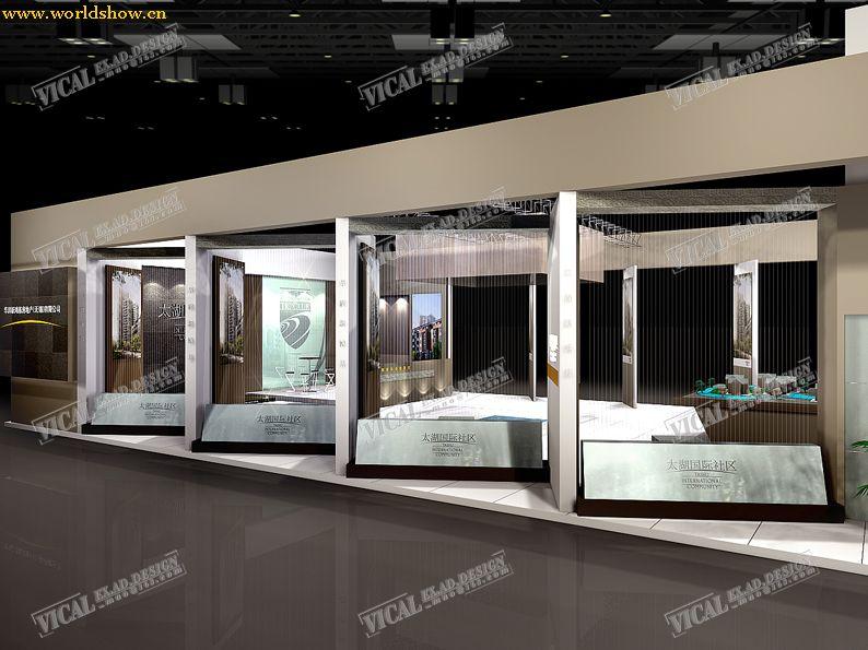 房产展太湖国际社区展台展位设计制作效果图欣赏