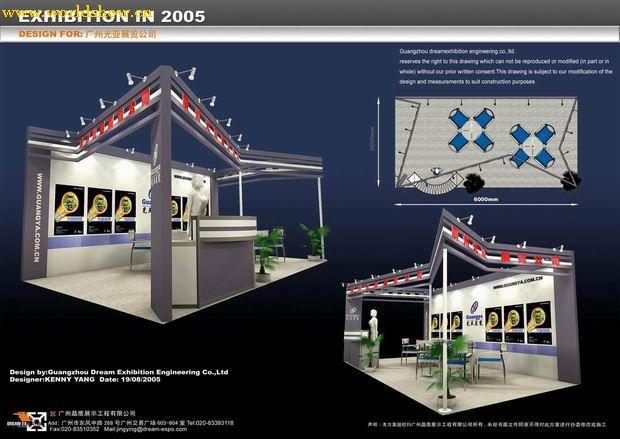 小型展台展位设计制作效果图欣赏