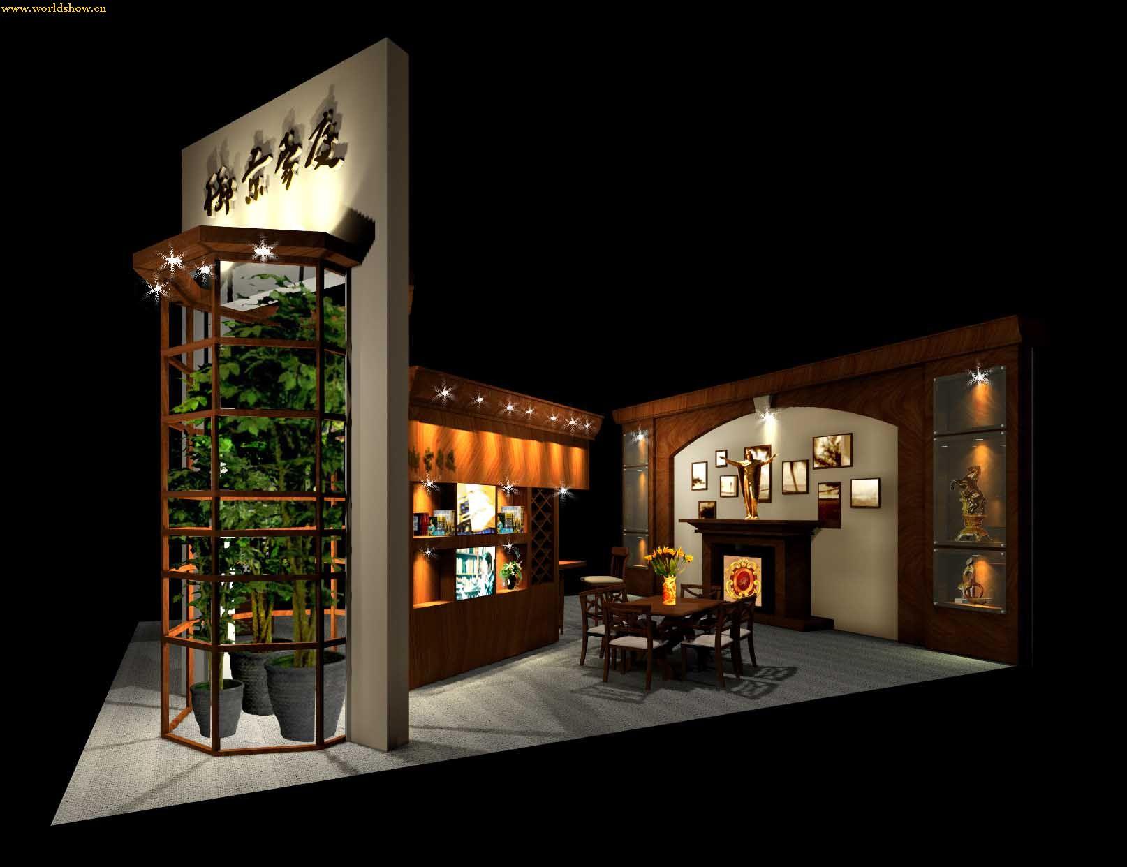和协置业展台展位设计效果图欣赏 - 中国展览设计网|国外展台搭建