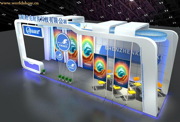 深圳市克耐克科技有限公司展台展位设计效果图欣赏