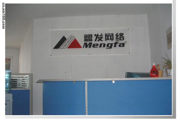 效果图 - 中国展览设计网|国外展   西安企业形象墙设计制作、高清图片