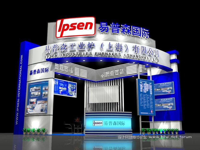 成都红旗连锁展位设计效果图 - 中国展览设计网|国外