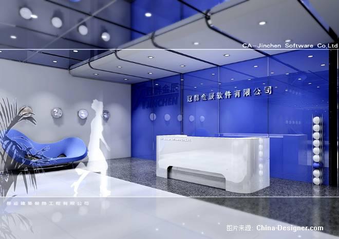 企业办公楼室内装修设计效果图