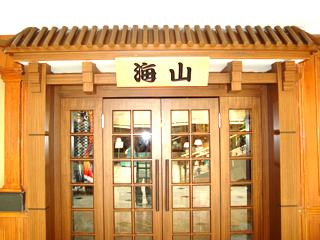 中式餐厅门面效果图,小饭店门面装修效果图,中式饭店装修效果图,