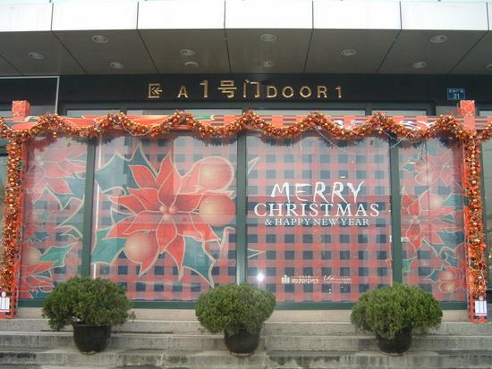 圣诞节商场装饰
