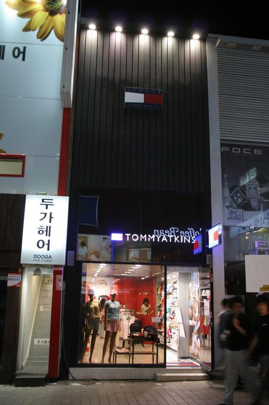 韩国服装店面设计例样