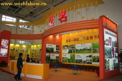 农业展展位设计搭建效果图欣赏2
