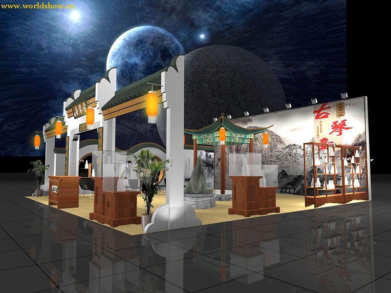 武汉食品展展位效果图欣赏 - 中国展览设计网|国外||.图片