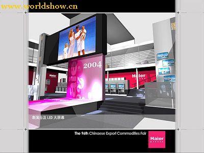 国内展台展位设计效果图欣赏4 - 中国展览设计网|国外