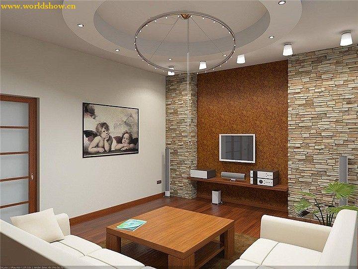 室内客厅装修设计效果图欣赏1
