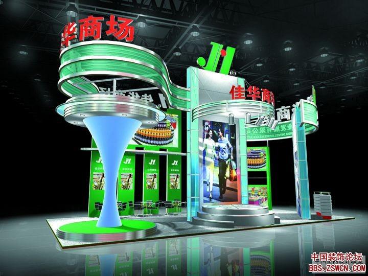 精品标准展位展示设计效果图欣赏1 - 中国展览设计网|国外展台搭建|展览搭建|展位设计搭建|展台设计搭建|搭建公司|布展公司|美国搭建