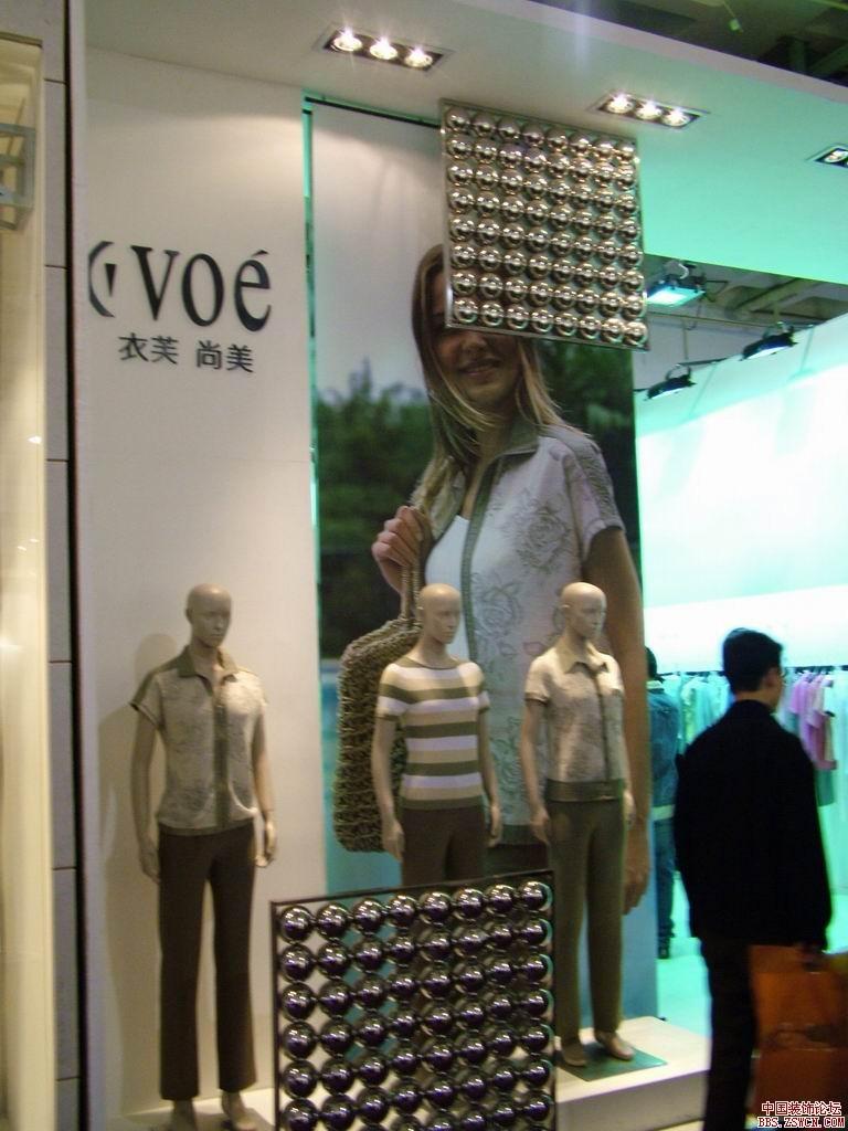 服装纺织类展示设计效果图欣赏5