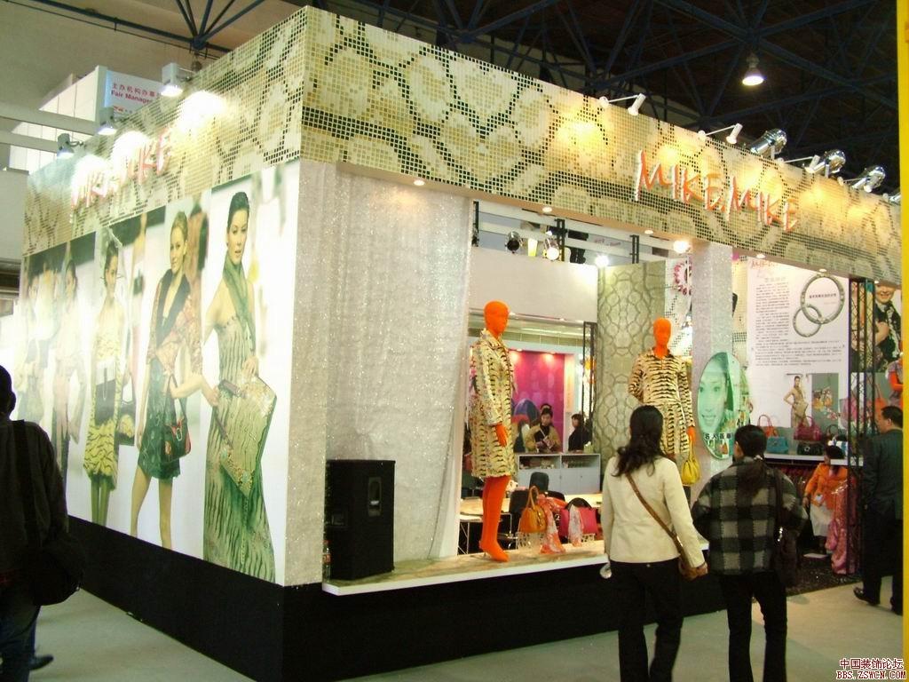 服装纺织类展示设计效果图欣赏6