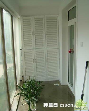 阳台储物柜内部设计展示