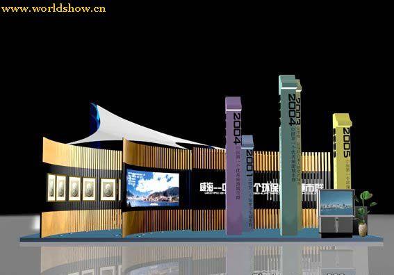 山东绿博会展厅设计搭建效果图欣赏1