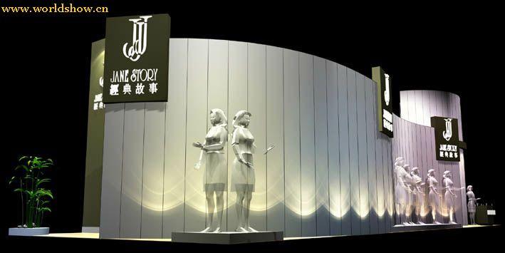 经典故事展台设计效果图欣赏 - 中国展览设计网|国外