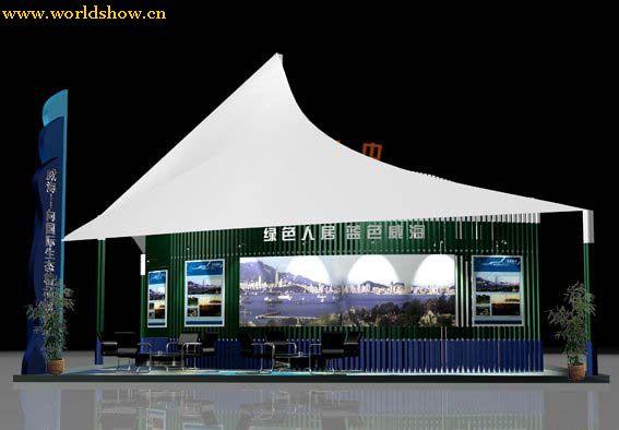 山东绿博会展厅设计搭建效果图欣赏2