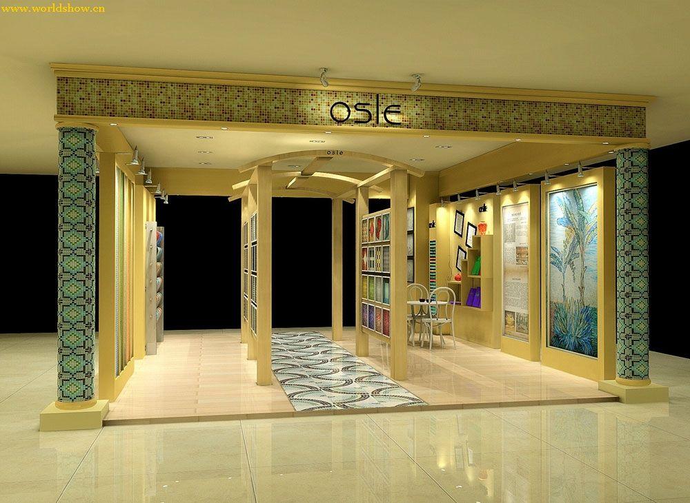 专卖店之马赛克展厅设计效果图欣赏高清图片