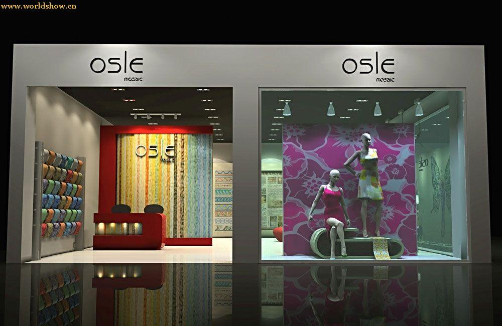 设计 - 概念方案   采购服装展厅 服装展厅 制作 服装展厅设