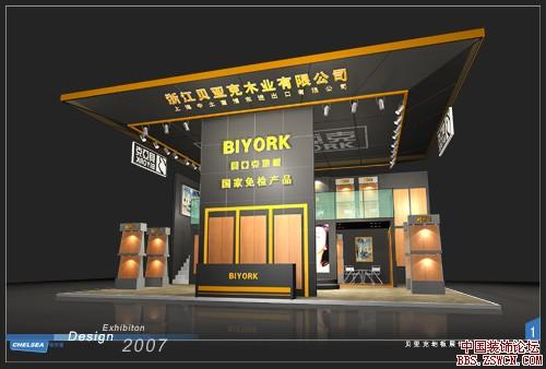 个性展台展位设计效果图欣赏 - 中国展览设计网|国外