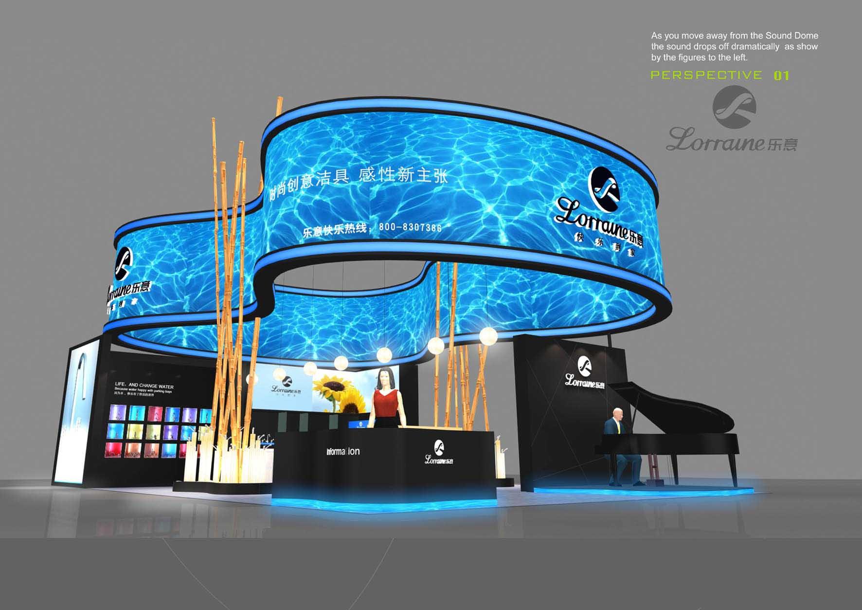 大华集团展台展示设计效果图欣赏 - 中国展览设计网图片