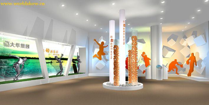 大华集团展厅设计效果图欣赏