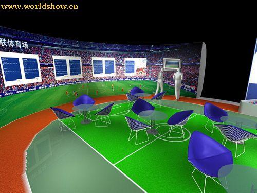 足球体育解说台展台设计效果图欣赏