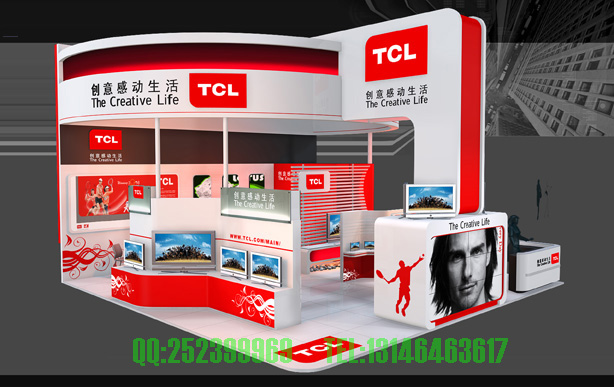 tcl展台设计制作效果图欣赏