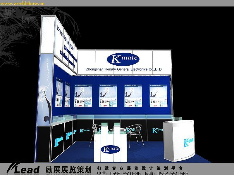 消费类电子产品设计; 在2007年chinajoy上正式公布
