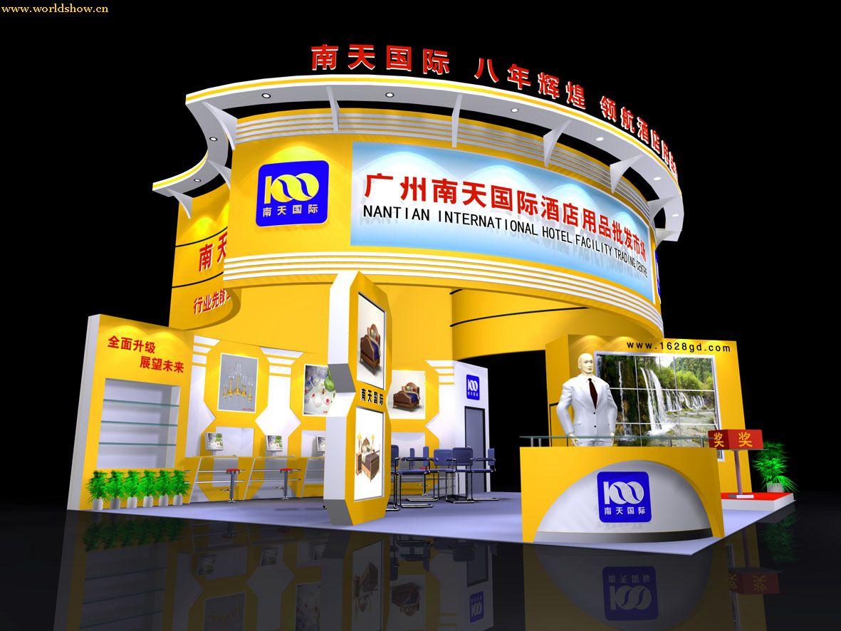 广州南天国际酒店用批发展台设计效果图欣赏