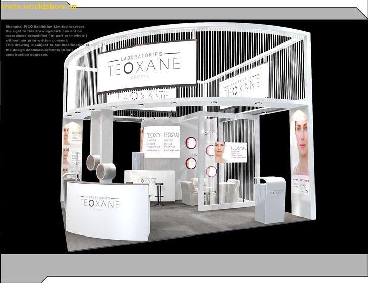 teoxane展台展示设计效果图欣赏