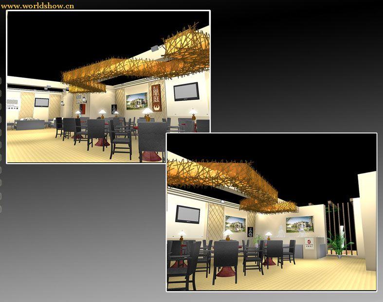 宏程房产展台展示设计制作效果图欣赏