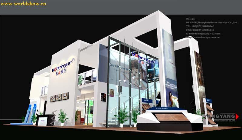 菲林格尔展台展示设计效果图欣赏