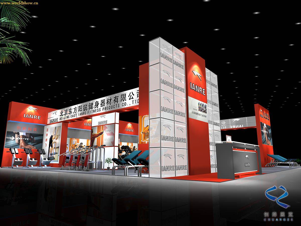武汉百利恒展台展位设计制作效果图欣赏 - 中国展览网图片