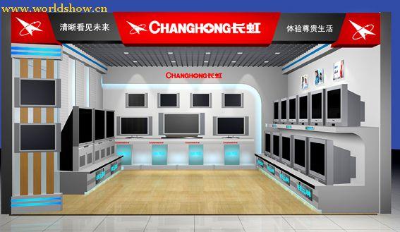 家电展台展示设计效果图欣赏 - 中国展览设计网|国外