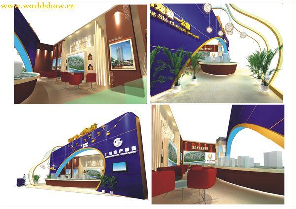 广电展台展示设计效果图欣赏