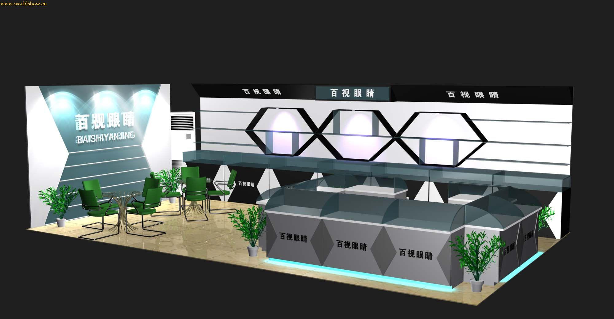 碧水云天展台展位设计作品欣赏 - 中国展览设计