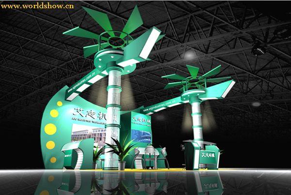艾志机械展台展示设计效果图欣赏