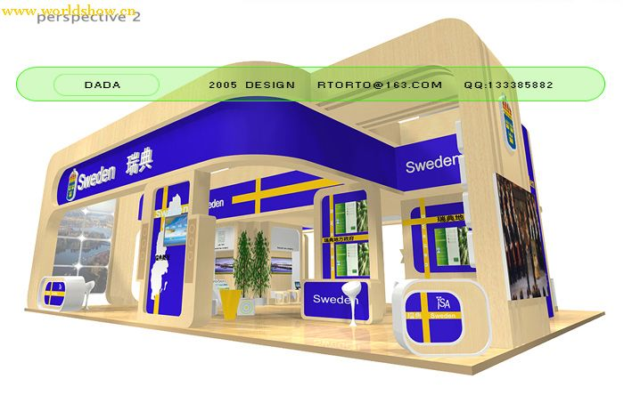 瑞典展台展示设计效果图欣赏 - 中国展览设计网|国外