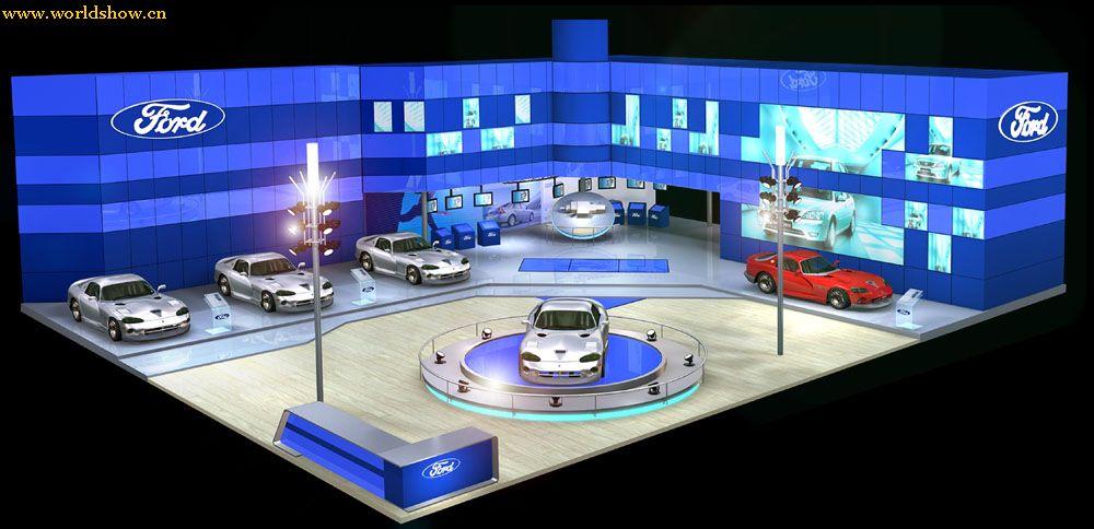汽车展ford展位设计制作效果图欣赏谁能帮我设计一个小展位高清图片