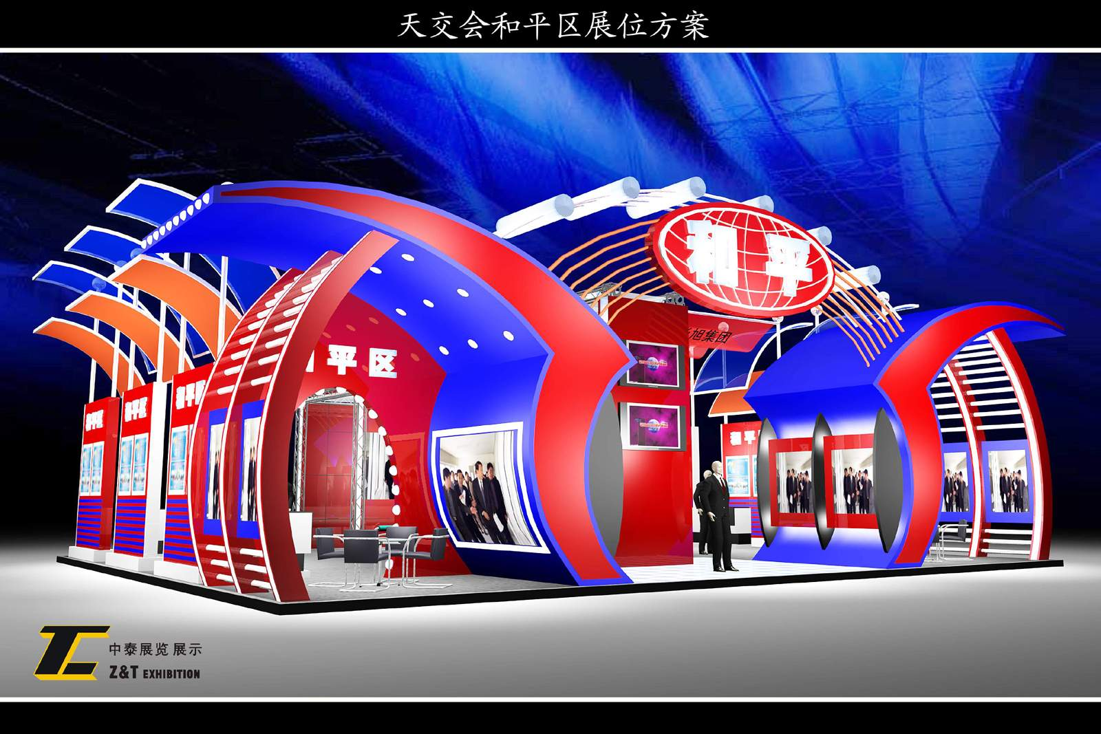 展览展会 展台设计 >>>汽车/电动车/自行车公司特装展位展台搭建3d