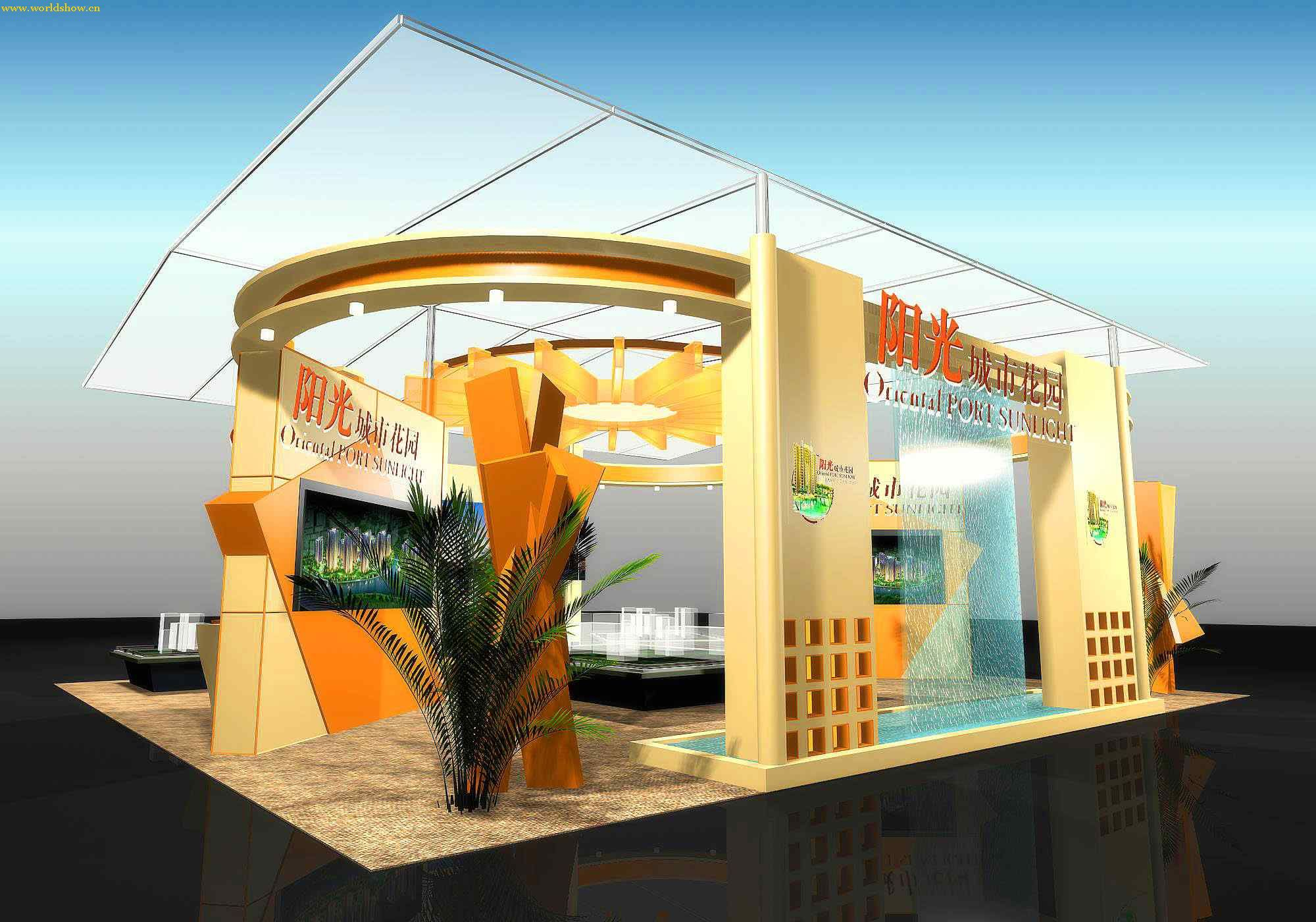 阳光城市花园展台展位设计制作效果图欣赏