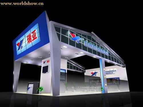 瑞亚展台展位设计效果图欣赏 - 中国展览设计网|国外