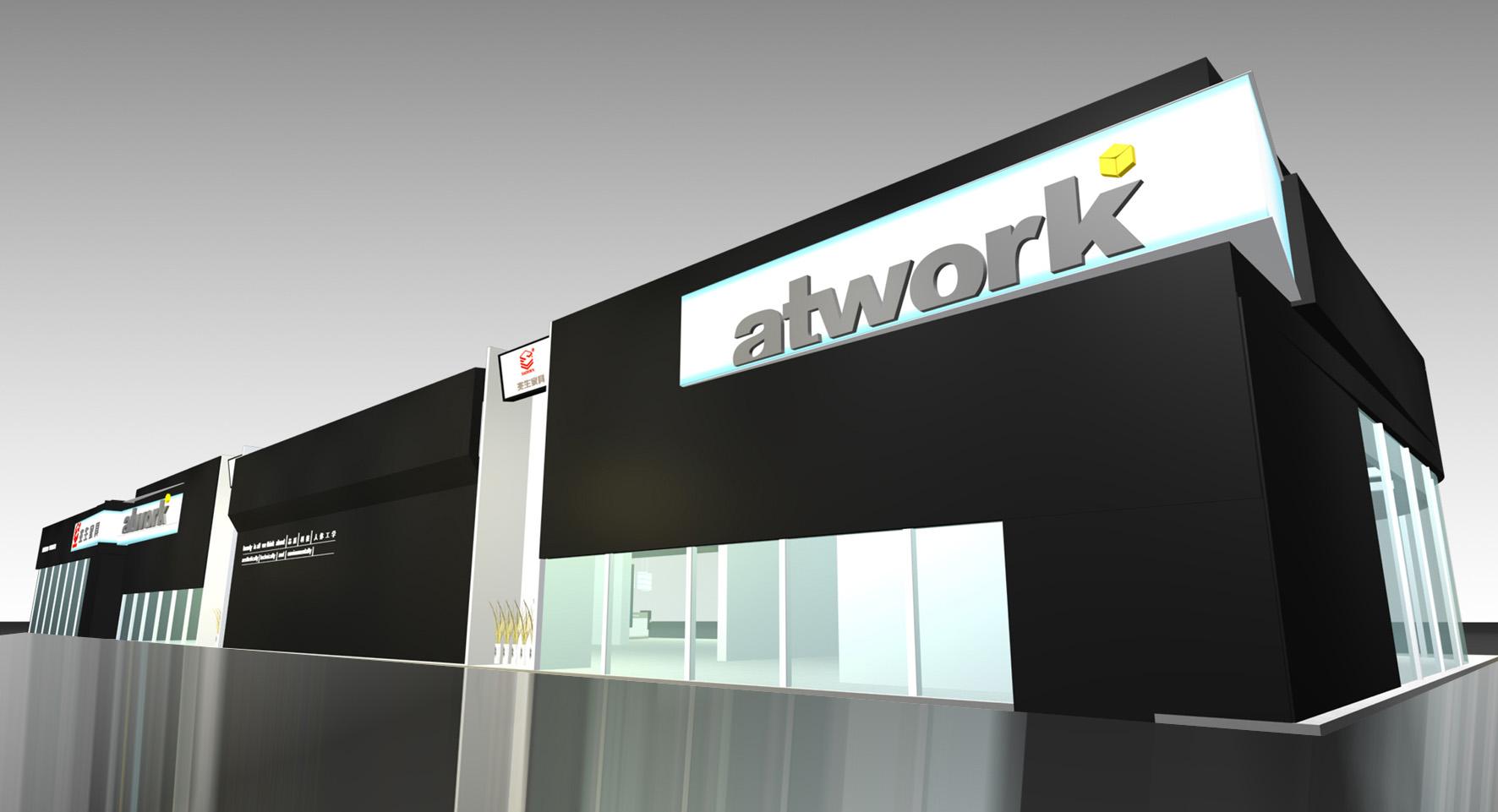 中国展览设计网|国外展台搭建|展览搭建|展位设计搭建|展台设计搭建