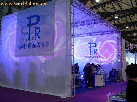 上海乐器展展览搭建展位设计实景图欣赏3