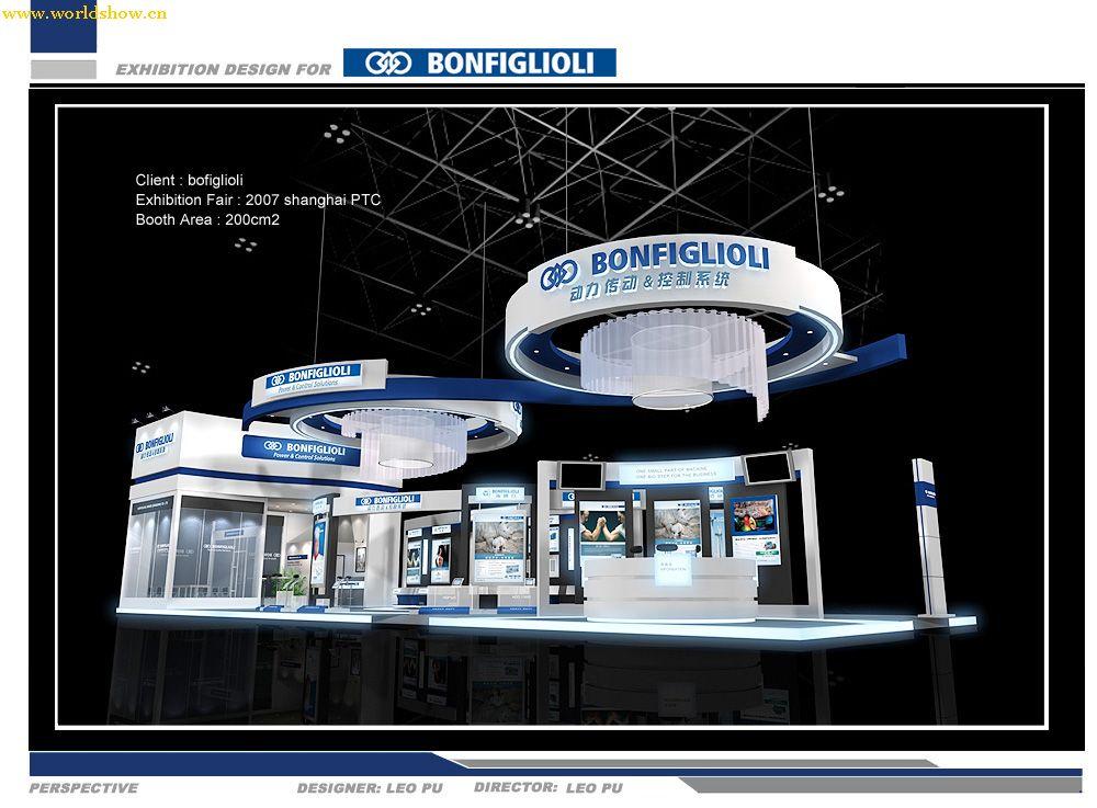 ptc展台展示设计制作效果图欣赏