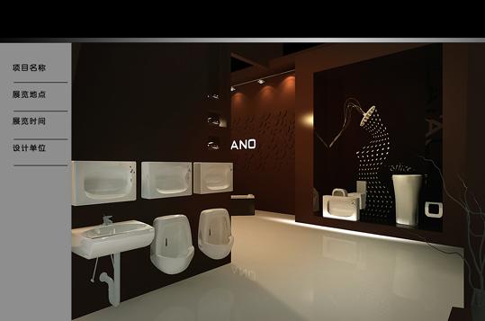 卫浴展展台设计方案效果图欣赏