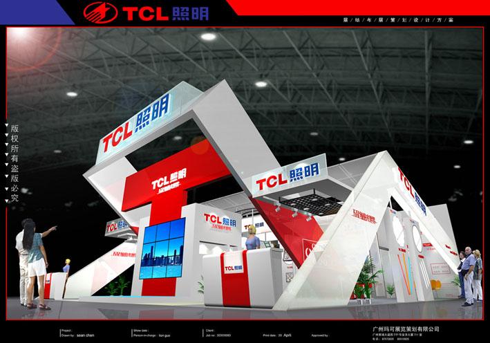 tcl照明展台展位设计制作效果图欣赏