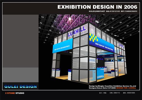 国际石材展展台搭建设计制作效果图欣赏3