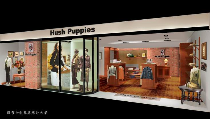 服装专卖店展厅设计效果图欣赏